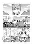 6+girls :3 animal_ears bare_shoulders bear_ears black_hair black_leopard_(kemono_friends) blonde_hair blush bow bowtie brown_bear_(kemono_friends) brown_hair caracal_(kemono_friends) caracal_ears caracal_tail comic commentary_request crossed_arms elbow_gloves eyebrows_visible_through_hair fox_ears fur_collar gloves greyscale high-waist_skirt highres kemono_friends kotobuki_(tiny_life) leopard_ears light_brown_hair long_hair monochrome multicolored_hair multiple_girls necktie okapi_(kemono_friends) okapi_ears pleated_skirt serval_(kemono_friends) serval_ears serval_print serval_tail short_hair shorts shorts_under_skirt skirt sleeveless sweatdrop tail thighhighs tibetan_sand_fox_(kemono_friends) translated twintails white_hair zettai_ryouiki