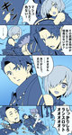 1boy 2girls ahoge armor armored_dress bare_shoulders blood blood_from_mouth check_translation comic eyebrows_visible_through_hair fate/grand_order fate_(series) father_and_daughter fujimaru_ritsuka_(female) hair_ornament hair_over_one_eye hair_scrunchie highres lancelot_(fate/grand_order) long_sleeves mash_kyrielight multiple_girls open_mouth scrunchie shield short_hair side_ponytail sparkle speech_bubble tetsukuzu_tetsuko translation_request