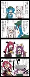 4girls 4koma :d :o ^_^ backpack bag bat_wings blank_eyes blue_eyes blue_hair blush book bow capelet chair closed_eyes comic commentary_request crescent crescent_moon_pin cup dress_shirt dropping fangs fujiwara_no_mokou hair_bobbles hair_bow hair_ornament hair_ribbon hat head_wings headshot highres holding holding_book jetto_komusou kawashiro_nitori key koakuma leaning_forward long_hair long_sleeves low_wings mob_cap multiple_girls necktie open_book open_mouth pants patchouli_knowledge red_eyes red_hair red_neckwear ribbon shaded_face shirt short_hair short_sleeves simple_background sitting skirt skirt_set smile spilling spit_take spitting suspenders teacup touhou translated tray tress_ribbon twintails v-shaped_eyebrows very_long_hair washtub white_background white_hair white_shirt wings