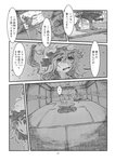 2girls animal_ears bag cat_ears cat_girl cat_tail chen coat comic dress earrings fox_girl fox_tail greyscale hat hat_with_ears highres jewelry long_sleeves monochrome multiple_girls multiple_tails niy_(nenenoa) page_number short_hair shoulder_bag tabard tail touhou translated yakumo_ran
