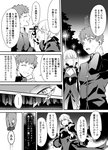 1boy 1girl 4koma ahoge artoria_pendragon_(all) black_dress black_ribbon blonde_hair breasts cleavage comic commentary cross cross_necklace dark_persona detached_sleeves dress emiya_shirou eyebrows_visible_through_hair fate/stay_night fate_(series) gothic_lolita hair_between_eyes hair_bun highres holding holding_sword holding_weapon jewelry kotomine_shirou_(fanfic) lolita_fashion medium_breasts necklace otama_(atama_ohanabatake) red_hair ribbon saber saber_alter sword tagme translation_request weapon what_if yellow_eyes