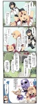 3girls 4koma =_= alternate_costume ao_oni black_hair blonde_hair blue_oni bow closed_eyes comic detached_sleeves flying fuukadia_(narcolepsy) hat horn horn_ribbon horns hoshiguma_yuugi ibuki_suika japanese_clothes kourindou_tengu_costume long_hair mask multiple_girls oni purple_skin red_eyes ribbon shameimaru_aya star tears the_oni_(ao_oni) tokin_hat touhou translated