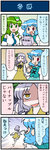 3girls 4koma artist_self-insert blue_hair box breasts closed_eyes comic commentary detached_sleeves eating frog_hair_ornament green_eyes green_hair hair_ornament heterochromia highres juliet_sleeves kochiya_sanae large_breasts long_hair long_sleeves low_ponytail mizuki_hitoshi multiple_girls open_mouth puffy_sleeves purple_hair real_life_insert shaded_face slit_pupils smile sweat tatara_kogasa touhou translated troll_face trolling tsukumo_benben very_long_hair yellow_eyes