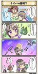 /\/\/\ 2girls 4koma bangs beret blush bow breast_rest breasts brown_hair character_name cleavage closed_eyes comic commentary detached_sleeves duranta_(flower_knight_girl) eyebrows_visible_through_hair flower_knight_girl hair_between_eyes hair_bow hair_ribbon hat kudzu_(flower_knight_girl) leaf long_hair multiple_girls navel purple_bow purple_eyes purple_ribbon ribbon short_hair speech_bubble spirit tennanshou_(flower_knight_girl) translated yellow_eyes  _ 