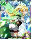 1girl ass blonde_hair card_(medium) green_eyes green_wings hair_between_eyes hair_ornament high_ponytail holding holding_sword holding_weapon leafa leaning_forward long_hair looking_at_viewer pointy_ears shorts solo star sword sword_art_online thighhighs weapon white_legwear white_shorts wings