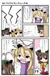 !? animal_ears beni_shake blonde_hair bow brown_hair cat_ears chen comic dress earrings hands_on_own_face hat highres jewelry open_mouth purple_dress red_dress sweatdrop tears touhou translated wavy_mouth yakumo_ran yakumo_yukari
