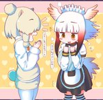 2girls absurdres alpaca_ears alpaca_suri_(kemono_friends) alpaca_tail alternate_costume animal_ears apron bangs bird_tail bird_wings blunt_bangs blush commentary cowboy_shot empty_eyes enmaided extra_ears eyebrows_visible_through_hair flying_sweatdrops frills fur-trimmed_sleeves fur_collar fur_trim furrowed_eyebrows hair_bun hands_up head_wings heart heart_background highres holding holding_tray horizontal_pupils japanese_crested_ibis_(kemono_friends) kemono_friends kneehighs legwear_under_shorts long_hair long_sleeves looking_at_another looking_down maid maid_apron maid_headdress medium_hair multicolored_hair multiple_girls open_mouth pantyhose rakugakiraid red_hair short_over_long_sleeves short_sleeves shorts sidelocks smile standing striped striped_legwear sweater sweater_vest tail translation_request tray waist_apron white_hair white_legwear wings yellow_eyes