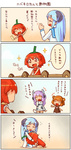 4girls 4koma comic creator_connection crossover habanero-tan kuma-tan kumatanchi milk-san multiple_girls original shigatake translated ushi-oneesan