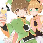 1boy 1girl bangs blush brown_eyes brown_hair cardcaptor_sakura cellphone cherry_blossoms chinese_clothes closed_mouth commentary_request duximeng eyebrows_visible_through_hair flower green_eyes green_headwear hand_on_another's_shoulder hat holding holding_cellphone holding_phone kero kinomoto_sakura li_xiaolang long_sleeves phone pink_flower pink_headwear short_hair smartphone smile upper_body wide_sleeves