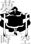 1girl blackjoe bow cape capelet cross dress flat_color greyscale hexagram high_contrast highres kanji long_sleeves looking_at_viewer monochrome okazaki_yumemi phantasmagoria_of_dim.dream ribbon short_hair simple_background skirt smile solo touhou touhou_(pc-98) white_background white_theme