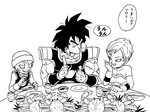 2boys :d armor black_eyes black_hair broly_(dragon_ball_super) cheelai chewing crab dragon_ball dragon_ball_super dragon_ball_super_broly eating eyelashes food glass greyscale happy hat highres holding holding_food lee_(dragon_garou) lemo_(dragon_ball) looking_down male_focus monochrome multiple_boys muscle open_mouth plate puffy_cheeks scar short_hair simple_background sitting smile speech_bubble spiked_hair spoon table translation_request upper_body white_background