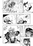 1boy 1girl bad_id comic expressive_clothes fang glasses greyscale hat hidefu_kitayan miyako_yoshika monochrome morichika_rinnosuke o_o ofuda outstretched_arms rock short_hair star tears touhou translated tripping zombie_pose
