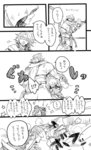 1boy 1girl bandaged_arm bandages bangs bloodborne boots carrying_under_arm comic couch eileen_the_crow father_gascoigne hat head_tilt high_heel_boots high_heels hood interior kmitty long_coat long_hair monochrome translation_request
