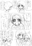 2boys 2girls brother_and_sister child comic crying dress ebiguracoro graphite_(medium) hairband hisui long_hair monochrome multiple_boys multiple_girls nanaya_shiki short_hair siblings tears toono_akiha toono_shiki toono_shiki_(2) traditional_media translation_request tsukihime younger