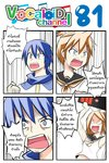 1girl 2boys 4koma ascot blonde_hair blue_eyes blue_hair catstudioinc_(punepuni) clenched_hand comic emphasis_lines highres kagamine_len kagamine_rin kaito left-to-right_manga multiple_boys ponytail scarf school_uniform serafuku short_hair shouting thai translation_request vocaloid