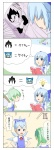 (9) 2girls 4koma alternate_hairstyle armor book bow cameo cirno comic crossed_arms daiyousei dragon_ball dragon_ball_z dress fairy_wings green_hair hair_bow highres light_bulb manga_(object) multiple_girls rokugatsu_t side_ponytail smirk touhou translated vegeta widow's_peak wings