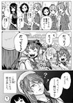 /\/\/\ 6+girls ? amatsukaze_(kantai_collection) anchor_hair_ornament battle_rifle comic commentary_request confused greyscale gun hair_ornament hat hatsukaze_(kantai_collection) headwear highres holding holding_weapon howa_type_64 isokaze_(kantai_collection) kagerou_(kantai_collection) kantai_collection kuroshio_(kantai_collection) lineup looking_back monochrome multiple_girls munmu-san musical_note oyashio_(kantai_collection) quaver rifle school_uniform shiranui_(kantai_collection) speech_bubble speed_lines spoken_musical_note spoken_question_mark surprised sweat they_had_lots_of_sex_afterwards tokitsukaze_(kantai_collection) translated twintails urakaze_(kantai_collection) weapon yukikaze_(kantai_collection)