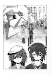 absurdres afterword bomber_grape boots checkered checkered_necktie comic doujinshi energy_gun eyepatch fallout_new_vegas glitch greyscale hat headgear highres kantai_collection kiso_(kantai_collection) laser_rifle long_hair midriff monochrome necktie raider ruins sailor_hat scan school_uniform serafuku short_hair tenryuu_(kantai_collection) translated weapon winchester_model_1892