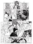 air_bubble animal_ears blood bubble cat comic fake_animal_ears hair_down hair_ribbon hairband headband highres japanese_clothes jinbaori kantai_collection katsuragi_(kantai_collection) kemonomimi_mode long_hair monochrome multiple_girls nosebleed paw_pose ponytail ribbon sayonara444 sinking submerged traditional_media translation_request twintails underwater zuikaku_(kantai_collection)