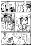 2girls architecture bangs blunt_bangs blush braid breast_pocket cigarette clenched_teeth comic daitou_(kantai_collection) eyebrows_visible_through_hair fur-trimmed_jacket fur_trim greyscale hair_tie hand_on_another's_shoulder hat hat_ribbon height_difference highres holding holding_cigarette holding_hands jacket kantai_collection kitakami_(kantai_collection) long_hair low_ponytail monochrome multiple_girls outdoors parted_lips pleated_skirt pocket raincoat ribbon sailor_hat short_hair short_ponytail sidelocks single_braid skirt speech_bubble taruhi teeth translation_request