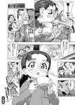 3girls :d >_< angry asymmetrical_bangs bangs blank_eyes blush blush_stickers braid chi-hatan_military_uniform clenched_hands closed_mouth coffee comic cup drinking emphasis_lines english_text floral_background flying_sweatdrops frown fukuda_(girls_und_panzer) gekitotsu!_joshikousei_oiroke_sensha_gundan gemu555 girls_und_panzer glasses greyscale hair_pulled_back hair_tie holding holding_cup indoors jacket long_hair long_sleeves military military_uniform milk_carton miniskirt monochrome motion_lines multiple_girls nishi_kinuyo no_eyes opaque_glasses open_mouth parted_bangs pleated_skirt pouring round_eyewear shaded_face shirt_grab single_braid skirt smile spit_take spitting sweat sweatdrop tamada_(girls_und_panzer) tearing_up translated twin_braids twintails uniform v-shaped_eyebrows wiping_face