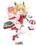 1girl bell blonde_hair blush boots bow breasts christmas dango_remi eyebrows_visible_through_hair green_eyes ground_vehicle highres looking_at_viewer military military_vehicle motor_vehicle official_art open_mouth panzer_waltz parachute red_bow red_footwear russian sack santa_costume short_hair short_twintails small_breasts smile solo star tank thighhighs translation_request twintails white_legwear