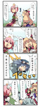 3girls 4koma =_= bandages belt bird blonde_hair blue_hair bow bun_cover closed_eyes comic crash cuffs double_bun floating flower flying fuukadia_(narcolepsy) goggles happy hat horn_ribbon horns ibaraki_kasen ibuki_suika jetpack kawashiro_nitori leaf long_hair looking_up multiple_girls open_mouth pink_eyes pink_flower pink_hair pink_rose pocket red_eyes ribbon rose seahorse shackles sitting touhou translated two_side_up