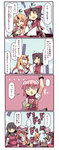... 4koma 5girls arm_up black_eyes black_hair blonde_hair board_game bun_cover closed_eyes comic cuffs detached_sleeves double_bun elbow_gloves facepalm flower fuukadia_(narcolepsy) gloves hair_bun hat hat_ribbon horn hoshiguma_yuugi ibaraki_kasen konngara long_sleeves m.u.g.e.n multiple_girls original pink_eyes pink_flower pink_hair pink_rose red_eyes ribbon rose sendai_hakurei_no_miko shackles short_sleeves shougi tabard touhou touhou_(pc-98) translated wide_sleeves yakumo_yukari you're_doing_it_wrong