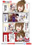 0_0 3girls 4koma :d >:d ^_^ akatsuki_(kantai_collection) ao_oni black_hair brown_hair camera censored closed_eyes comic commentary_request controller cover cover_page doujin_cover fang folded_ponytail game_console hair_ornament hairclip ikazuchi_(kantai_collection) inazuma_(kantai_collection) joystick kantai_collection long_hair manga_(object) mosaic_censoring multiple_girls neckerchief nyonyonba_tarou open_mouth pantyhose pink_eyes pleated_skirt purple_eyes resident_evil school_uniform serafuku short_hair skirt smile super_nintendo tearing_up tears the_oni_(ao_oni) translated youtube zombie