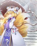 1girl 2018 bare_tree blonde_hair blush branch breasts breath charm_(object) cold commentary drawstring dress english_commentary eyebrows_visible_through_hair eyelashes feet_out_of_frame flipped_hair fox_tail frilled_hat frilled_sleeves frills fur-trimmed_dress hair_between_eyes hat holding holding_umbrella kyuubi large_breasts light long_dress long_sleeves looking_at_viewer merry_(cranberry) multiple_tails neck_ribbon ofuda open_mouth outdoors parasol parted_lips pentagram pillow_hat pouch red_neckwear ribbon short_hair signature snow snowing solo stairs standing stone_lantern stone_stairs tabard tail tassel thick_eyebrows touhou tree umbrella white_dress wide_sleeves winter yakumo_ran yellow_eyes