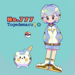 1girl aqua_background black_eyes blue_eyes blush blush_stickers brown_footwear character_name child english flat_chest full_body gen_7_pokemon grey_hair grey_jacket grey_shorts hair_ornament hairclip hands_in_pockets happy jacket long_sleeves looking_at_viewer mameeekueya moemon multicolored multicolored_eyes personification poke_ball poke_ball_(generic) poke_ball_theme pokemon pokemon_(creature) pokemon_number shoes short_hair short_shorts shorts simple_background smile socks standing text_focus togedemaru white_legwear zipper_pull_tab
