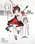 1girl :d alternate_costume bangs black_hair blush bow bunny cake character_name dress eyebrows_visible_through_hair fang food fork fur_jacket girls_frontline glitter gun hair_bow hair_ribbon head_tilt high_heels highres holding holding_fork holding_plate looking_at_viewer m99_(girls_frontline) object_namesake official_art open_mouth pantyhose plate purple_eyes red_bow red_dress red_footwear red_ribbon ribbon rifle saru short_hair shrug_(clothing) sidelocks smile sniper_rifle solo standing table thigh_strap weapon weapon_on_back white_legwear zijiang_m99
