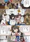 ... 1boy 5girls absurdres akagi_(kantai_collection) amatsukaze_(kantai_collection) apron black_hair blue_sailor_collar brown_dress brown_eyes brown_hair chair closed_eyes comic commentary_request couch cowboy_shot crossover curry detached_sleeves dress food frilled_skirt frills garter_straps hair_tubes hairband haruna_(kantai_collection) head_out_of_frame headgear headset highres indoors isokaze_(kantai_collection) japanese_clothes kantai_collection long_hair long_sleeves lupin_iii multiple_girls muzzuleflash neckerchief necktie pot red_eyes red_legwear red_skirt ribbon-trimmed_sleeves ribbon_trim sailor_collar sailor_dress school_uniform serafuku short_dress short_hair silver_hair skirt speaking_tube_headset spoken_ellipsis table thighhighs translation_request trench_coat two_side_up white_sailor_collar window windsock yellow_neckwear yukikaze_(kantai_collection) zenigata_kouichi