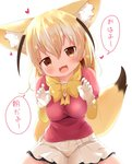 1girl :d animal_ear_fluff animal_ears bangs blonde_hair blush bow breasts brown_eyes collared_shirt commentary_request dress_shirt eyebrows_visible_through_hair fennec_(kemono_friends) fox_ears fox_girl fox_tail gloves hair_between_eyes hands_up head_tilt heart highres kemono_friends long_hair looking_at_viewer makuran medium_breasts open_mouth pink_sweater pleated_skirt puffy_short_sleeves puffy_sleeves shirt short_sleeves sidelocks simple_background sitting skirt smile solo spread_legs sweater tail tail_raised translation_request white_background white_gloves white_shirt white_skirt yellow_bow