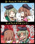 2girls 2koma =3 arm_up bandaged_arm bandages black_hat blush brown_hair closed_eyes comic dress green_dress green_hair hat holding multiple_girls nishida_satono o_o open_mouth partially_translated pink_dress pote_(ptkan) puffy_short_sleeves puffy_sleeves purple_eyes scissors short_hair_with_long_locks short_sleeves sidelocks sweat sweatdrop tears teireida_mai touhou translation_request trembling