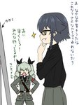 2girls anchovy anzio_military_uniform bangs belt bespectacled black-framed_eyewear black_hair black_neckwear black_ribbon black_shirt braid brown_eyes dress_shirt drill_hair faceless faceless_female from_side girls_und_panzer glasses green_hair grey_jacket grey_pants grey_skirt grin hair_ribbon hands_on_hips highres jacket long_hair long_sleeves looking_at_another looking_at_mirror military military_uniform mirror multiple_girls necktie no_jacket pants pepperoni_(girls_und_panzer) ribbon ruka_(piyopiyopu) sam_browne_belt shirt short_hair side_braid skirt sleeves_rolled_up smile sparkle standing twin_drills twintails uniform v-shaped_eyebrows white_background