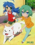 2girls :3 ahoge blue_eyes blue_hair casual cherry_(lucky_star) green_eyes green_hair highres iwasaki_minami izumi_konata long_hair lucky_star multiple_girls official_art running scan short_hair ueno_chiyoko