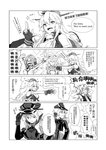 4koma 6+girls >_< ^_^ ^o^ adjusting_clothes adjusting_hat anchor_hair_ornament arm_up armlet armpits arms_up bangs bare_shoulders beret bismarck_(kantai_collection) blush book breasts buttons cannon chinese closed_eyes collar collarbone comic double-breasted english engrish epaulettes expressionless fingerless_gloves fleeing flying_sweatdrops from_side glasses gloves greyscale hair_between_eyes hair_ornament hands_on_own_head hat headgear highres holding holding_book iowa_(kantai_collection) iron_cross jitome kantai_collection kashima_(kantai_collection) katori_(kantai_collection) large_breasts long_hair long_sleeves looking_back machinery military military_uniform monochrome motion_lines multiple_girls necktie neko_(yanshoujie) nowaki_(kantai_collection) outstretched_arms peaked_cap prinz_eugen_(kantai_collection) ranguage reverse_translation rimless_eyewear round_eyewear running short_hair short_sleeves sleeve_cuffs sleeveless smoke sparkle speech_bubble speed_lines star star-shaped_pupils sweat symbol-shaped_pupils talking text translated traumatized turn_pale turret twintails uniform wince wing_collar wrist_cuffs