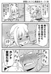 1boy 1girl bald bed blush braid butterfly_hair_ornament comic elf fangs french_braid friden_(hentai_elf_to_majime_orc) greyscale hair_ornament hentai_elf_to_majime_orc hug jewelry libe_(hentai_elf_to_majime_orc) long_hair monochrome necklace orc original panties pointy_ears sitting sweat tomokichi translated underwear wariza