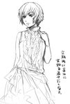 1girl dress frills greyscale katsura_(+araka) monochrome persona persona_4 shirogane_naoto short_hair sketch solo translation_request