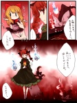 2girls animal_ears bad_end blush bow braid cat_ears cat_tail death doll floating_skull hair_bow hat kaenbyou_rin multiple_girls multiple_tails myama orange_hair red_eyes red_hair ribbon sad shanghai_doll tail tears thigh_ribbon touhou translated twin_braids wheelbarrow witch_hat |_|