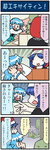 2girls 4koma :3 :d >_< ^_^ artist_self-insert blue_eyes blue_hair closed_eyes comic commentary cup dice doremy_sweet drinking_glass emphasis_lines hands_on_own_head hat heterochromia highres mizuki_hitoshi multiple_girls narrowed_eyes no_eyes open_mouth playing_games real_life_insert red_eyes screaming shaking smile sweat sweating_profusely tatara_kogasa throwing touhou translated tray