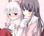 2girls armband behind_another black_hair blush frown fujiwara_no_mokou hair_ribbon handheld_game_console head_to_head heart houraisan_kaguya long_hair long_sleeves looking_down multiple_girls open_mouth pants pink_background playstation_portable rbtt red_eyes ribbon sidelocks simple_background sitting touhou tress_ribbon v_arms white_hair