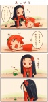 2girls 4koma =_= all_fours chibi comic garter_straps habanero habanero-neesan habanero-tan injury long_hair looking_back lying multiple_girls o_o on_stomach original shigatake short_hair sweatdrop thighhighs translated turn_pale