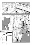 2girls comic ghost katana konpaku_youmu konpaku_youmu_(ghost) monochrome multiple_girls roah saigyouji_yuyuko short_hair sword touhou translated weapon