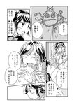 2girls closed_eyes comic drawing dress fang greyscale grin horns houjuu_nue kijin_seija monochrome multiple_girls open_mouth short_hair sitting smile stick touhou translated yamato_junji