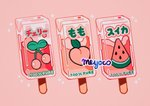 artist_name cherry commentary food fruit juice_box leaf liquid meyoco no_humans original peach pink_background popsicle simple_background sparkle translated watermelon watermelon_seeds