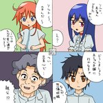 3girls 4koma blue_eyes blue_hair brown_eyes character_request choker comic commentary flip_flappers mimi_(flip_flappers) multiple_girls orange_hair papika_(flip_flappers) pregnant red_eyes rifyu salt's_father salt_(flip_flappers) simple_background sweatdrop translated younger