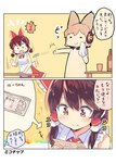 ! /\/\/\ 2girls 2koma =_= apron ascot bare_arms bare_shoulders bottle bow brown_eyes brown_hair comic commentary_request cowboy_shot cup earmuffs frilled_bow frills hair_bow hair_tubes hakurei_reimu hand_up handkerchief holding money multiple_girls open_mouth pointy_hair portrait puuakachan red_bow red_skirt short_hair sidelocks simple_background skirt skirt_set speech_bubble standing table thought_bubble throwing touhou toyosatomimi_no_miko translation_request white_apron yellow_background yellow_neckwear