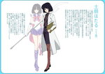 1girl back_bow bishoujo_senshi_sailor_moon black_hair boots bow doctor fashion holding holding_spear holding_weapon labcoat makacoon multiple_views older pantyhose polearm purple_footwear purple_sailor_collar purple_skirt red_bow sailor_collar sailor_saturn sailor_senshi_uniform short_hair skirt spear tomoe_hotaru translation_request weapon